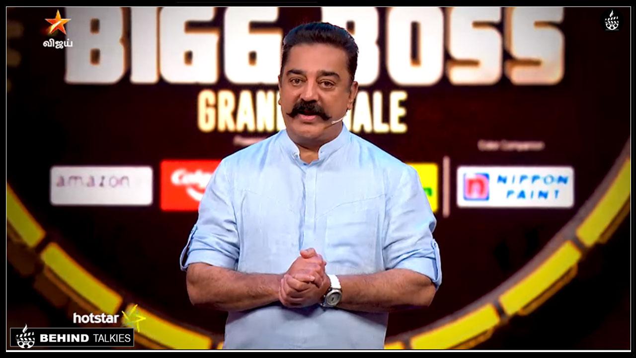 Photo of Bigg Boss Tamil: Bigg Boss Finale