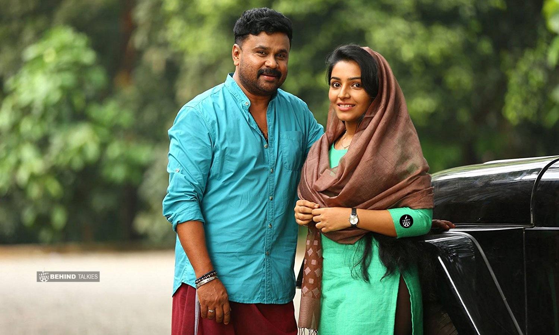 Rajisha Vijayan With Dileep