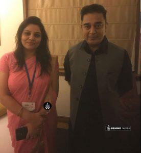 Roopa IPS with Kamal