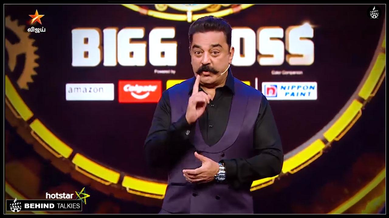 Photo of Bigg Boss Tamil: Kamal As Usual Speech