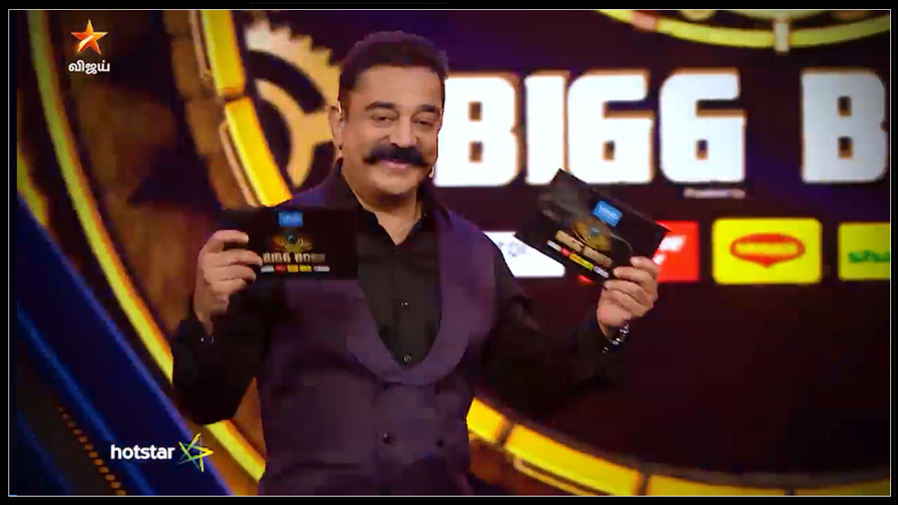 Photo of Bigg Boss Tamil: kamal With Double Eviction Card