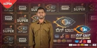 Anand Bigg Boss