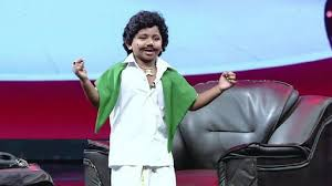 Jatti Jaganathan As Gowndamani