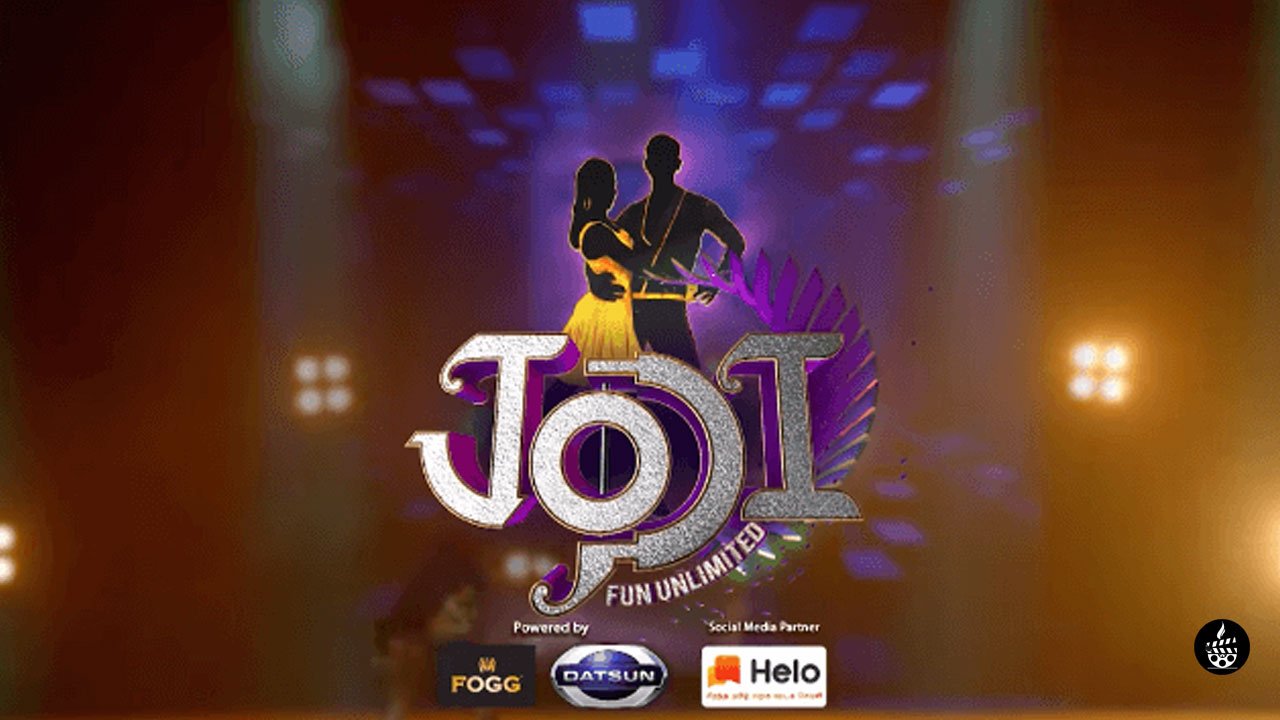 Photo of Jodi Fun Unlimited | Contestants list