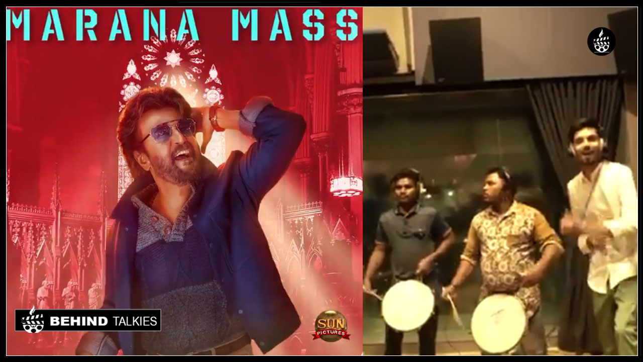 Photo of Marana Mass Song Making Video From Petta..!
