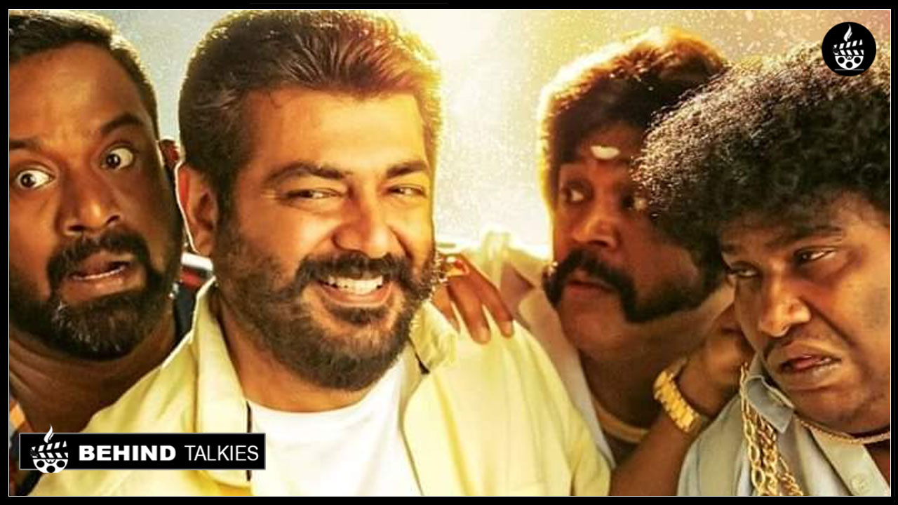 Photo of Thalle Thillaaley Song | Viswasam Songs | Ajith Kumar, Nayanthara | D.Imman | Siva