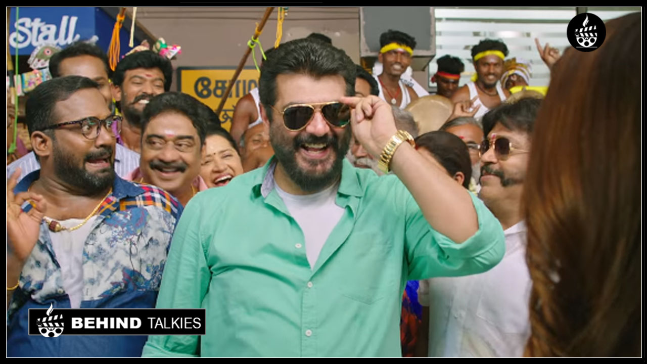 Photo of The Wait Is Over For Thala Bloods..!Here Is The Viswasam Movie Trailer..!