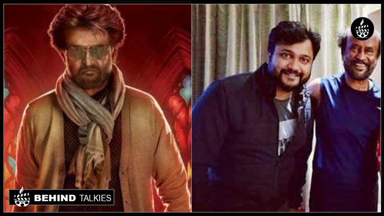 Photo of Petta Second Look poster