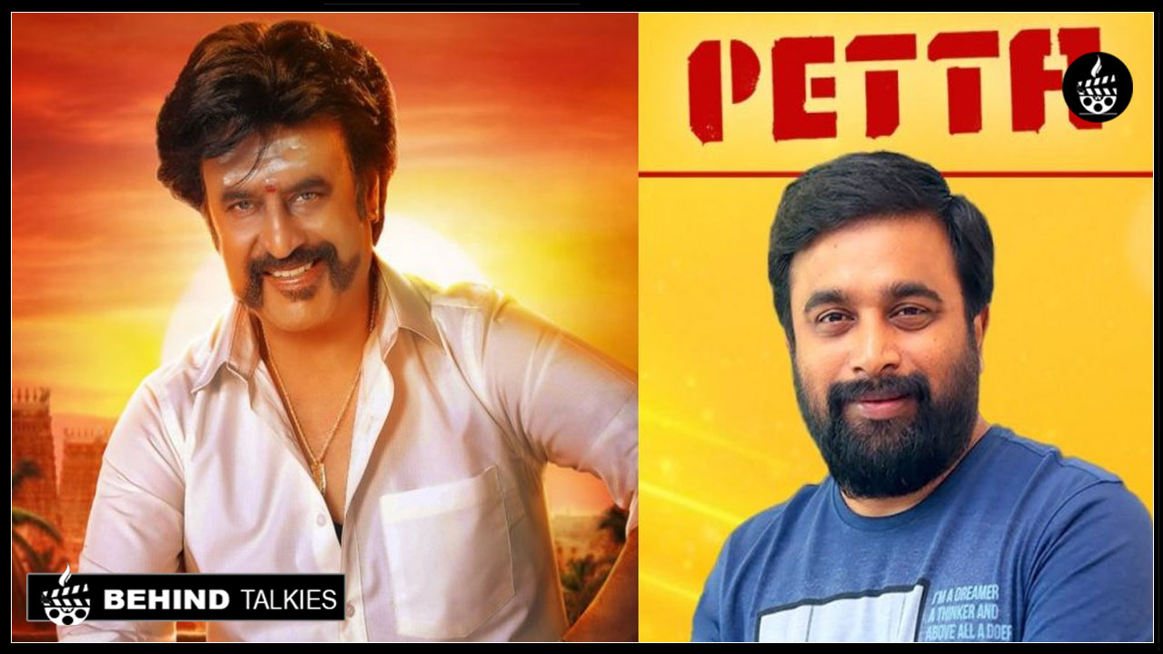 Photo of Sasikumar Character Poster From Petta Movie..!