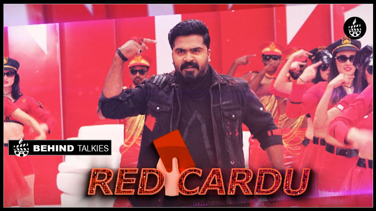 Photo of Finally STR Back With 'RedCard' Song.!Vantha Rajavathaan Varuvean First Single.!