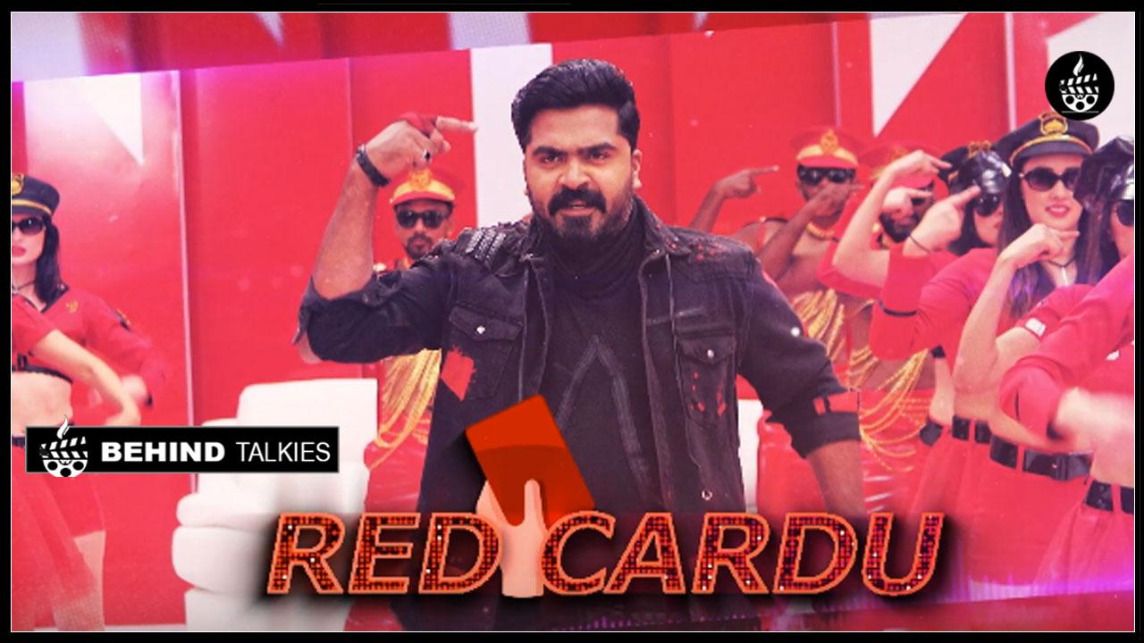 Red-cardu
