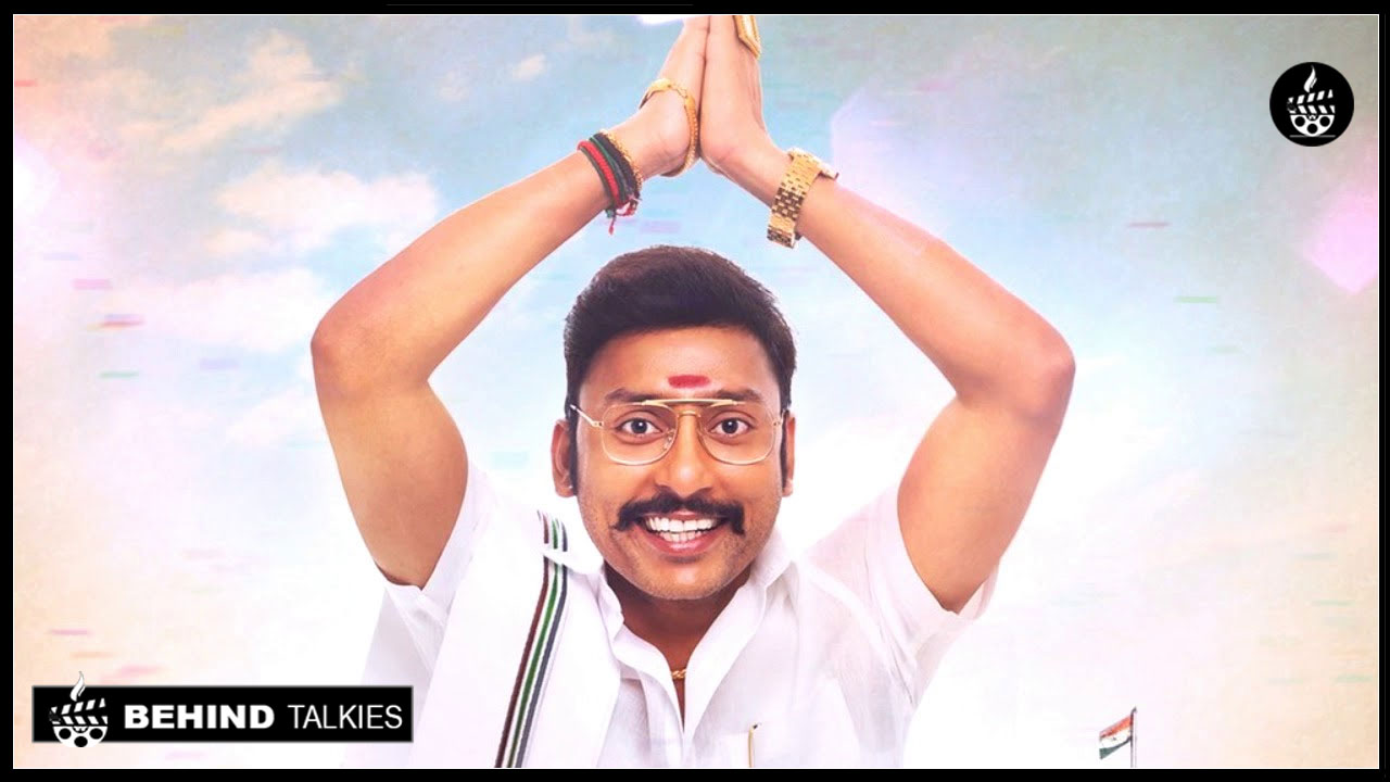 Photo of Rj Balaji Smashing All The Politicians.! Here Is The 'LKG ' Movie Trailer.!