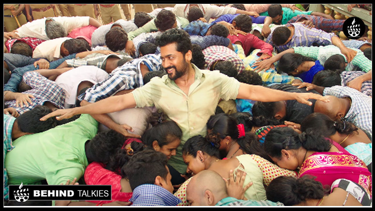 Photo of Surya's Ngk (Nandha Gopalan Kumaran) Official Teaser.!