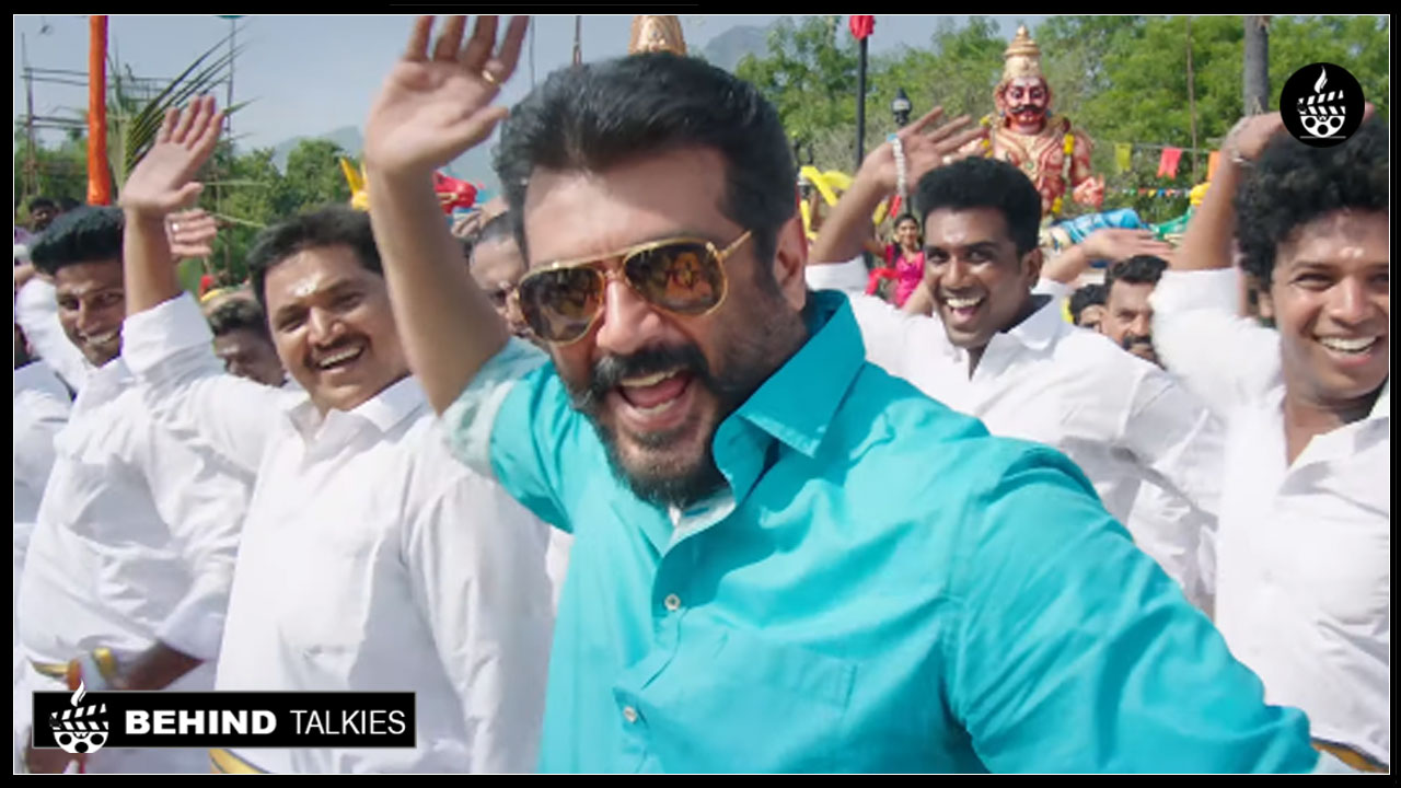 Photo of Much Awaited 'Vetti Kattu' Video Song From Viswasam.!