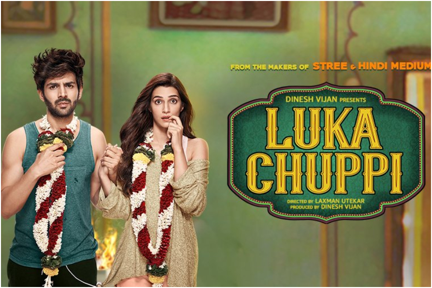 Photo of Scoop of Luka Chuppi's Day 1 Box Office Collection.!