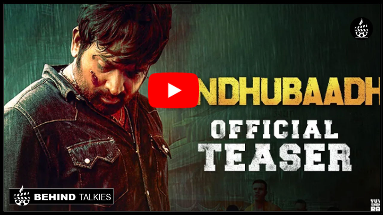 Photo of Vijay Sethupathi 'Sindhubaadh' Official Movie  Teaser Is Here.!