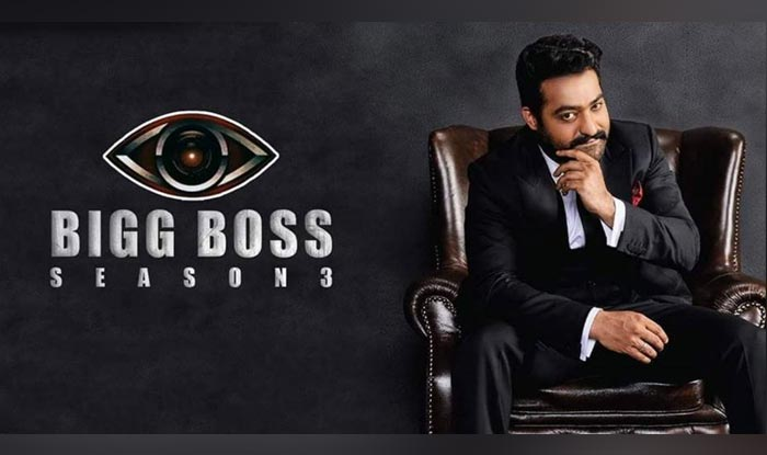 Photo of The Speculative List Of Bigg Boss Telugu Season 3 Participants Is Out.!