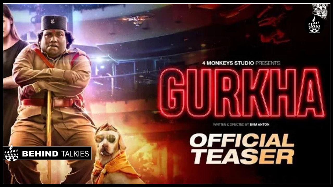 Photo of Yogi Babu's 'Gurkha' Official Teaser Is Here.!