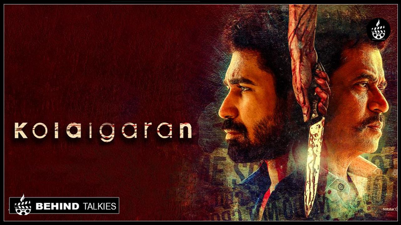 Photo of Vijay Antony's 'Kolaigaran' Official Trailer Is Here.!