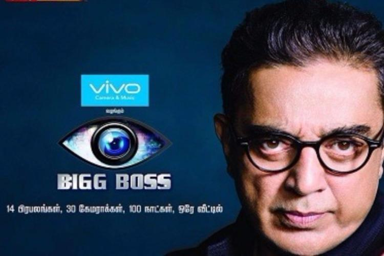 Photo of Bigg Boss Tamil Season 3.! Here is the Contestant List.!