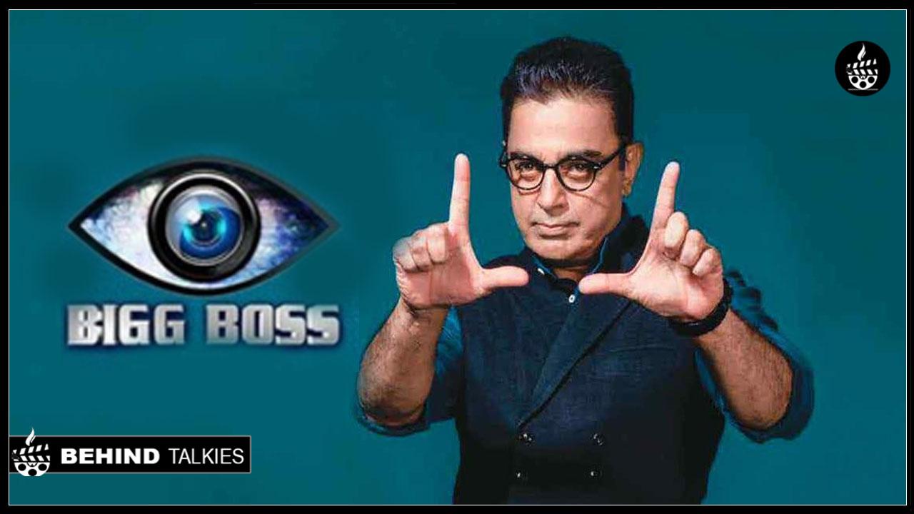 Photo of Kamal Haasan To Again Host 'Bigg Boss' Season 3 Tamil.!