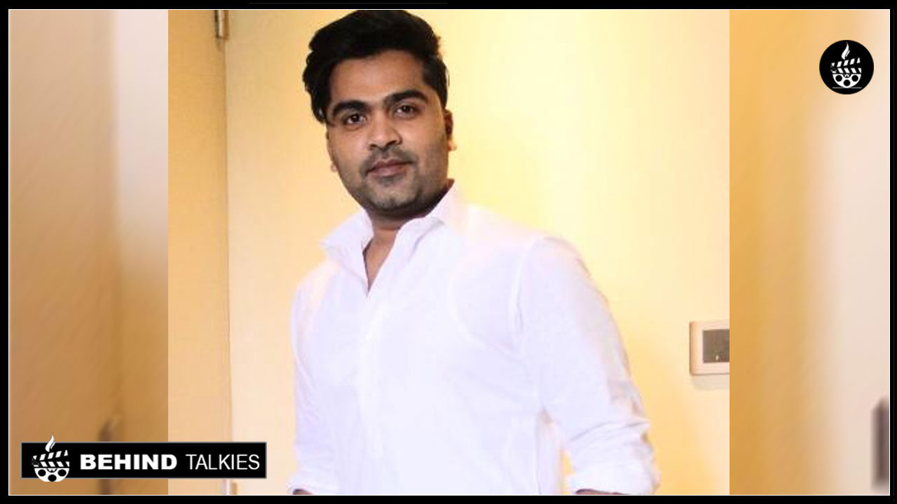 Photo of Did STR Going To Get Married.! Check Out His Recent Press Release.!