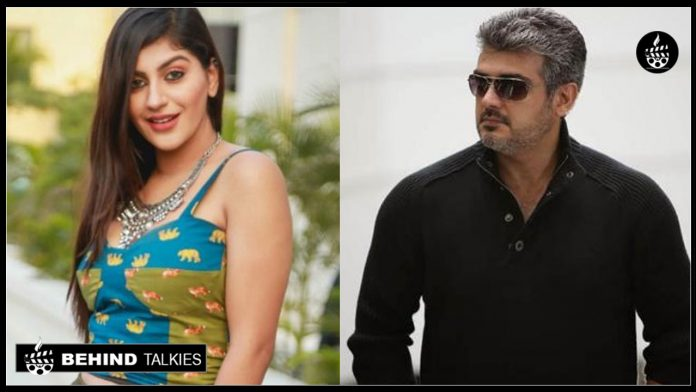 Photo of Bigg Boss Yashika Anand Wants To Act With Thala.! Check Out Her Live Session.!