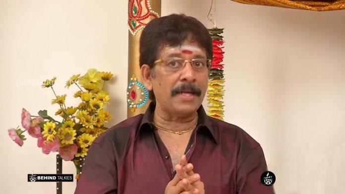 Mohan Vaidya