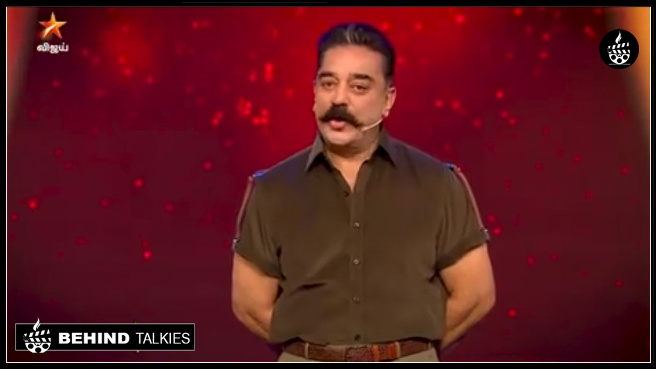 Photo of Kamal is back in the show on the first week.!